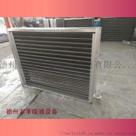 矿用空气加热器SRZ-17*10铝翅片散热器