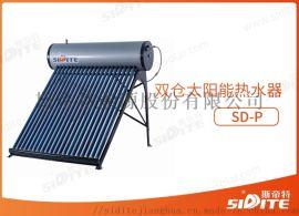 家用太陽能雙倉太陽能熱水器承壓式產品
