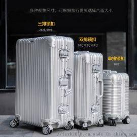 定做新款铝合金外框拉杆箱登机箱万向轮行李箱