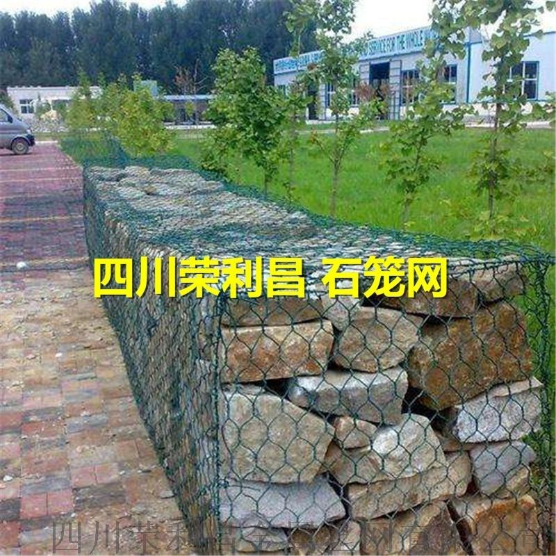 成都石笼网厂家,四川包塑石笼网,四川PVC石笼网