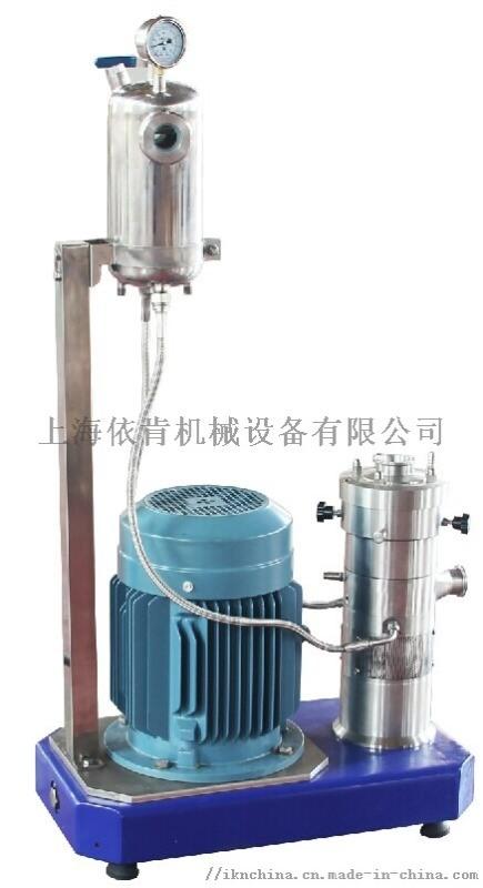 石墨烯云母粉研磨分散机
