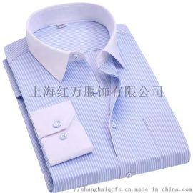 上海紅萬服飾定制襯衫,職業裝襯衫定做