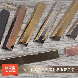 镀钛金彩色嵌条线条 不锈钢T型条丁字型 装饰线条 收边U型槽