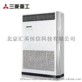 中央空调报价 商用中央空调 家用中央空调