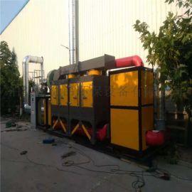 voc处理设备 催化燃烧设备 废气处理设备