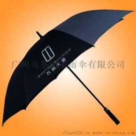 湛江太阳伞厂湛江荃雨美雨伞厂湛江雨伞工厂