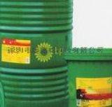 BP安能霸T011,013,016,017白矿油