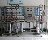 包河區原水處理設備|包河區純水機設備|反滲透設備