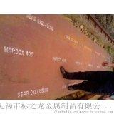 耐磨板切割B-HARD400,宝钢耐磨板零割