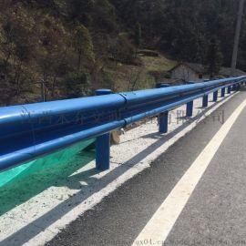 江西禾乔高速公路铁路波形护栏护栏网道路护栏圈地山地栏围栏围挡养殖隔离栏