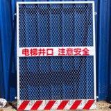 工地临时施工电梯门 电梯施工防护门