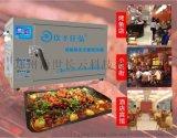 玖子仟弘商用電烤魚箱