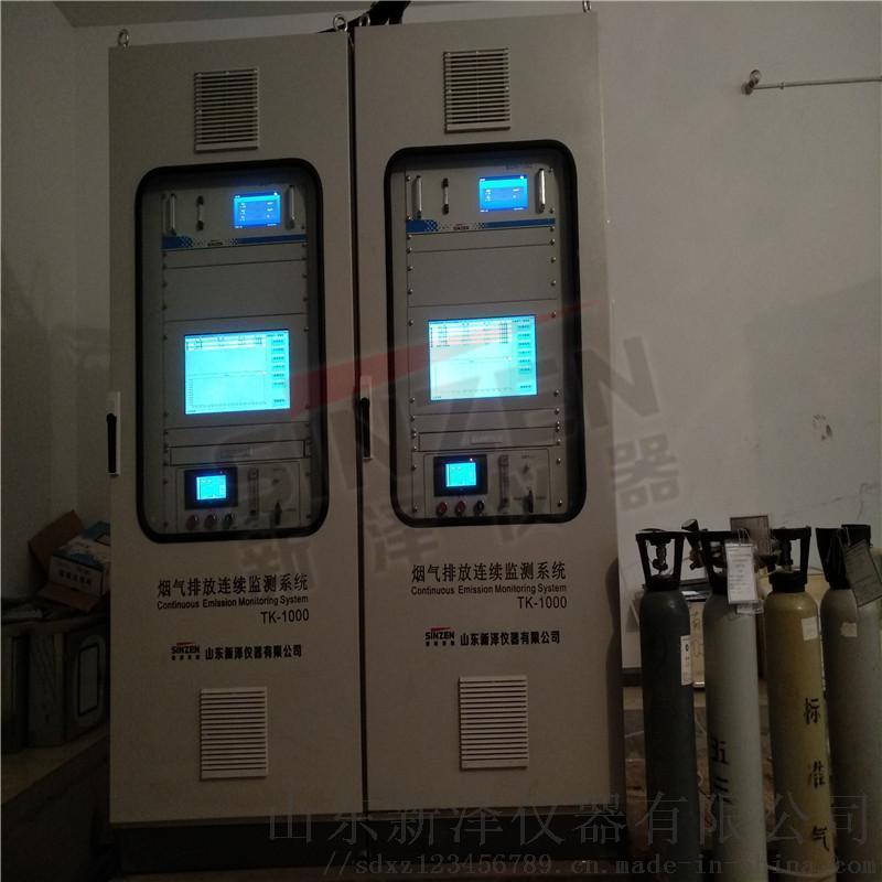 激光逃逸氨系统 脱硝氨逃逸标准控制在多少