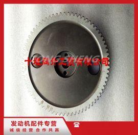 东风康明斯发电机组燃油泵齿轮 4980767