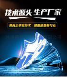 供應振動按摩鞋生產廠家,震動按摩鞋技術源頭