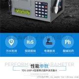聊城攜帶型超聲波流量計廠家;參數
