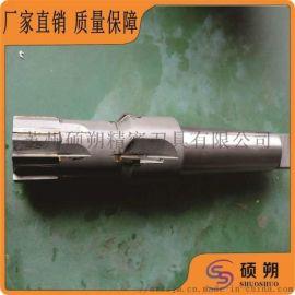非标焊接钨钢T型铣刀定做