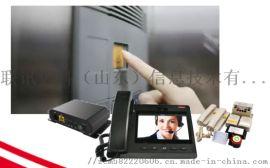 电梯IP可视化五方对讲