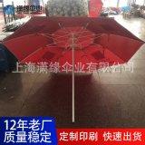 纖維骨太陽傘玻璃纖維傘骨架戶外太陽傘鋼傘骨遮陽傘