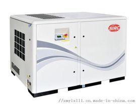 漳州英格索兰UP系列螺杆空压机保养  37kw空压机出售