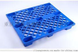 塑料栈板   1008九脚网格栈板   栈板厂家