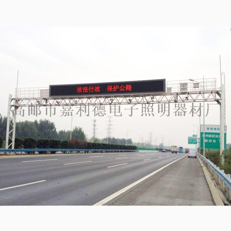 高速公路门架,高速路跨,高速门架式车道情报板厂家