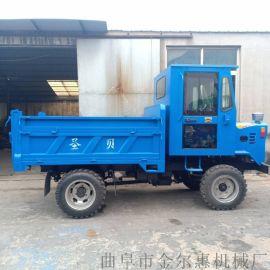 柴油四轮工程运输车/矿山运输自卸式四不像