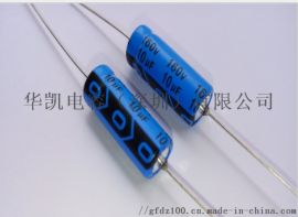 AXIAL10uf160v 尺寸10x21穿心电容