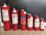 西安哪里有卖干粉灭火器灭火毯13772489292