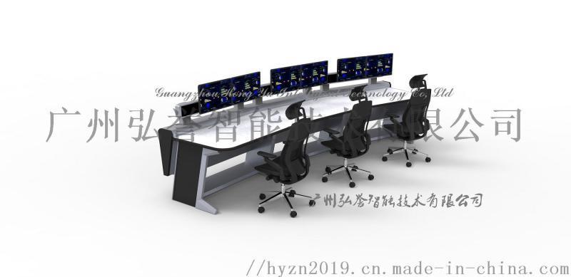 指揮中心專業辦公傢俱廠家定做-控制檯-操作檯