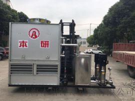 本研闭式冷却塔BY-BL-15T 厂家销售