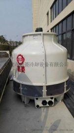 LXT-60玻璃钢冷却塔,赣州九江冷却设备便宜购买