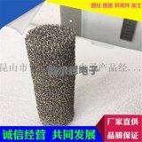 厂家直销多孔泡沫镍 耐高温镍 导热耐酸碱泡沫铁镍