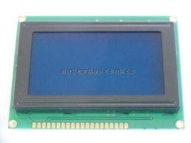WYM12864D系列-工业触摸屏,中文字库液晶
