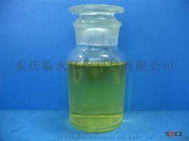 重庆氧化性杀菌灭藻剂 工业循环水,生活污水灭藻剂