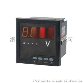 厂家直销开孔91*91仪表 工作电源AC220