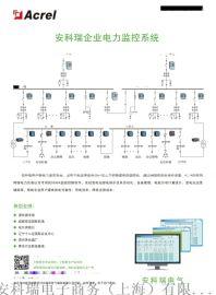 培評中心10KV高壓實訓設備電力監控系統的應用