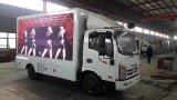 唐駿T3小型廣告車,小型廣告車國六