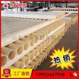 廠家耐腐蝕ABS管材DN80(φ90)排污管曝氣管