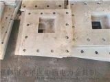 岳陽定做生產高鐵用接觸網預埋件接觸網預埋件質量
