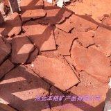 直销火山石板 黑洞石 红色黑色自然面火山石板材切片