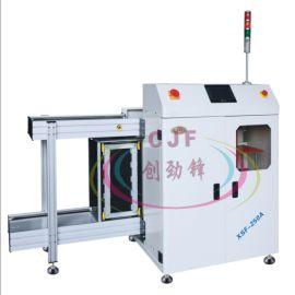PCB自动吸送板机生产厂家SMT周边设备