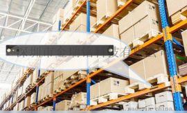 倉儲物流用RFID標籤 pCB材質