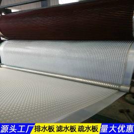 辽宁夹层排水板产品特色