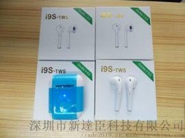 5.0系列藍牙無線耳機