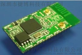 ZAPO W18 高通QCA4004 WIFI串口模块 智能家居串口模块