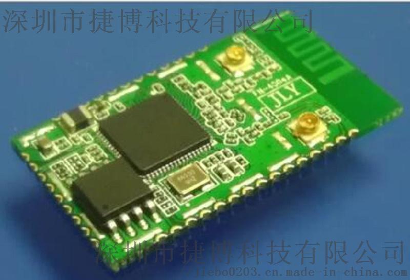 ZAPO W18 高通QCA4004 WIFI串口模組 智慧家居串口模組