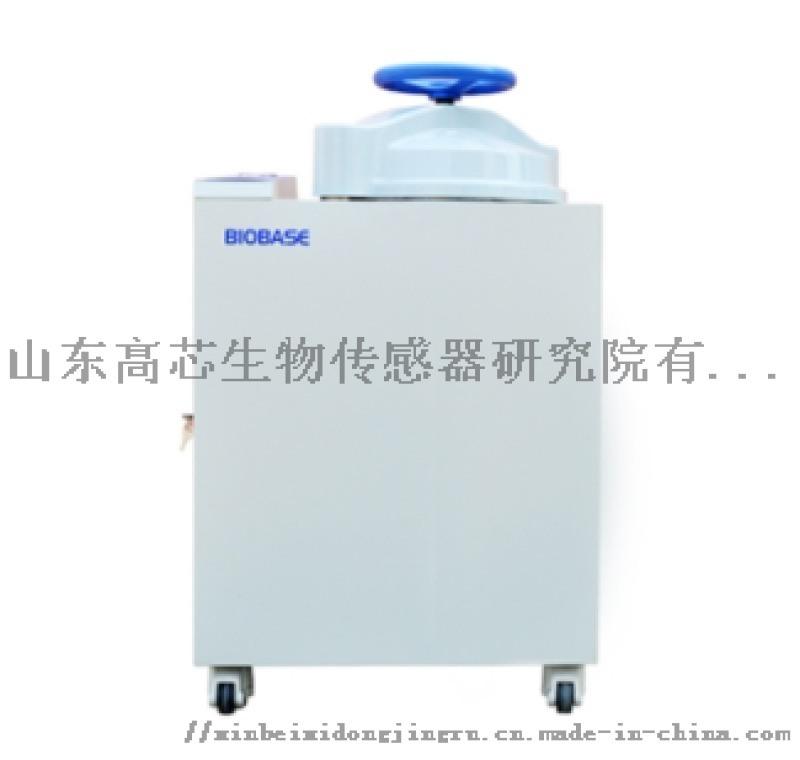 BKQ-B120II博科全自動高壓蒸汽滅菌器