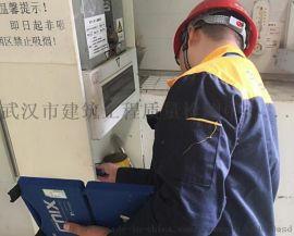 咸宁房屋安全检测机构建筑结构安全检测