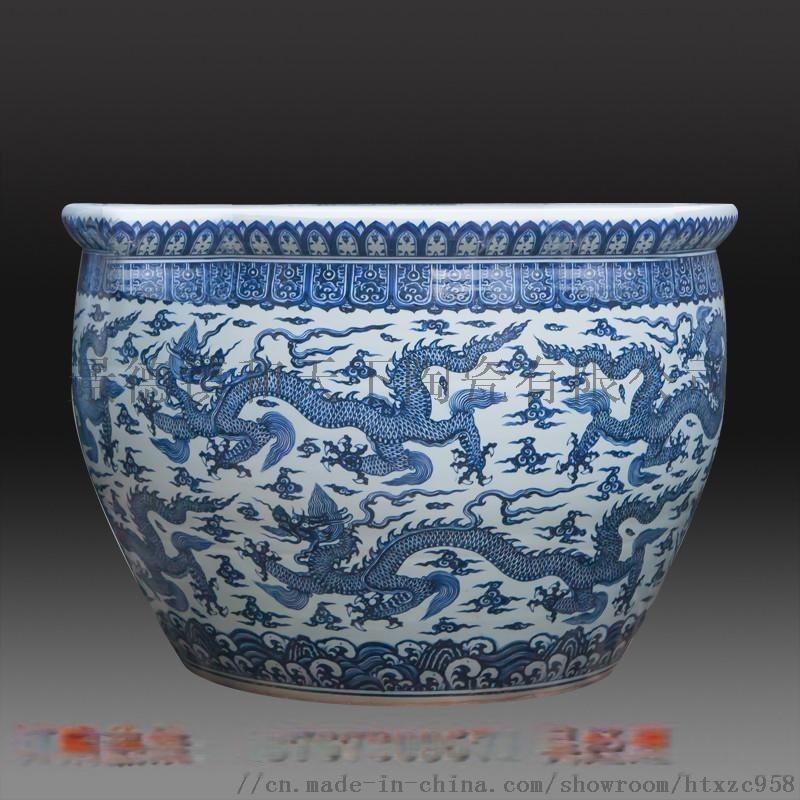 陶瓷風水大缸 青花招財大缸種樹缸生產廠家